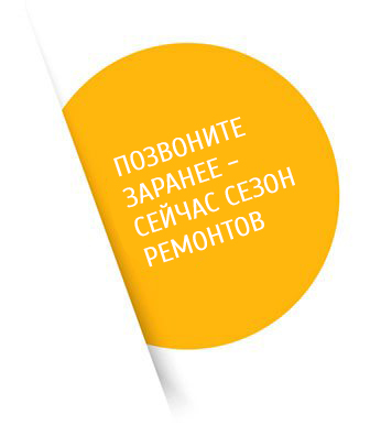 Услуги строителей в Черноморске